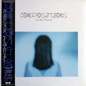 KEIKO-PROJECT - Midnight Shuffle (1985)