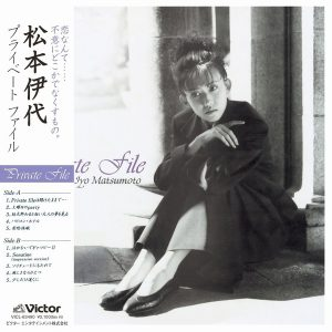 Iyo Matsumoto - Private file (1989)