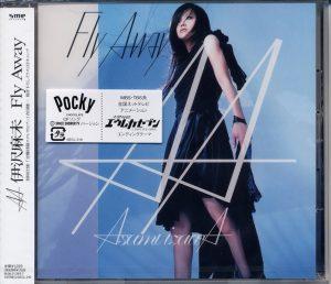 IZAWA ASAMI - Fly Away (2005)