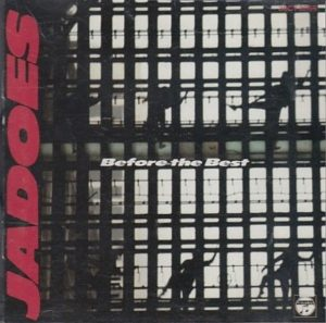JADAOES - Before the best (1987)