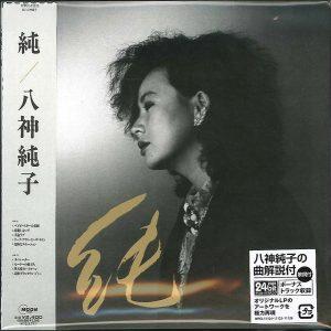 junko yagami (1985)