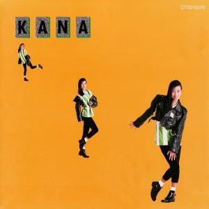 KANA - Party town / What can I do for you ? (1987)