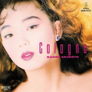 KAORU AKIMONO - Cologne (1986)