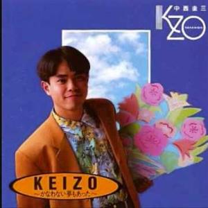 KEIZO (1991)