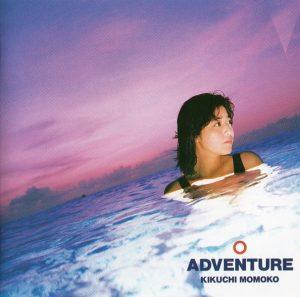 KIKUCHI MOMOKO - Adventure (1986)