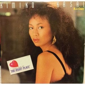 KIMIKO KASSAI - The Right Place (1982)
