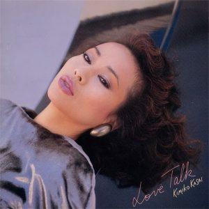 KIMIKO KASSAI - Love talk (1984)