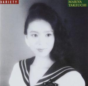 MARYA KATEUTCHI - Plastic Love (1982)