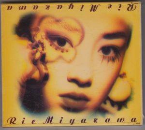 RIE MIYASAWA - Chepop (1990)