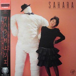 RIE MURAKAMI - Sahara (1984)