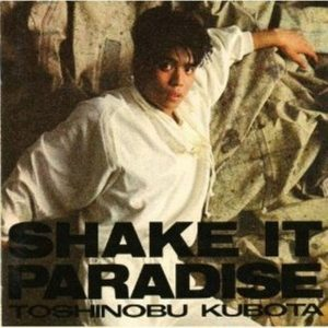 TOSHINOBU KUBOTA - Such a Funky Thang (1988)