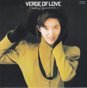 YOKO OGINOME - Verge of love (1988)